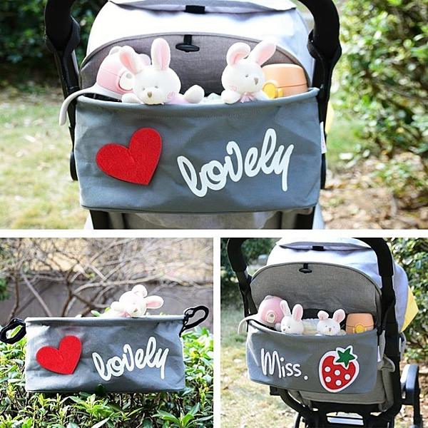 嬰兒車掛包收納包袋