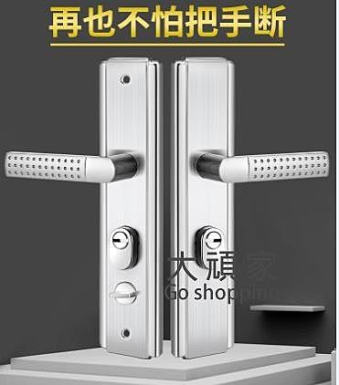 門鎖 通用型防盜門把手門鎖套裝 防盜面板配件家用手柄門把手大門拉手