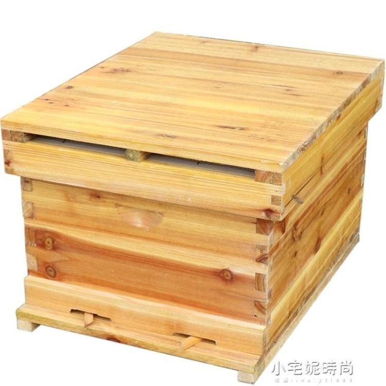 搶先福利 中蜂蜂箱七框蜜蜂箱杉木無蠟蜂箱薄款收野蜂七脾蜂箱土 夏季狂歡爆款