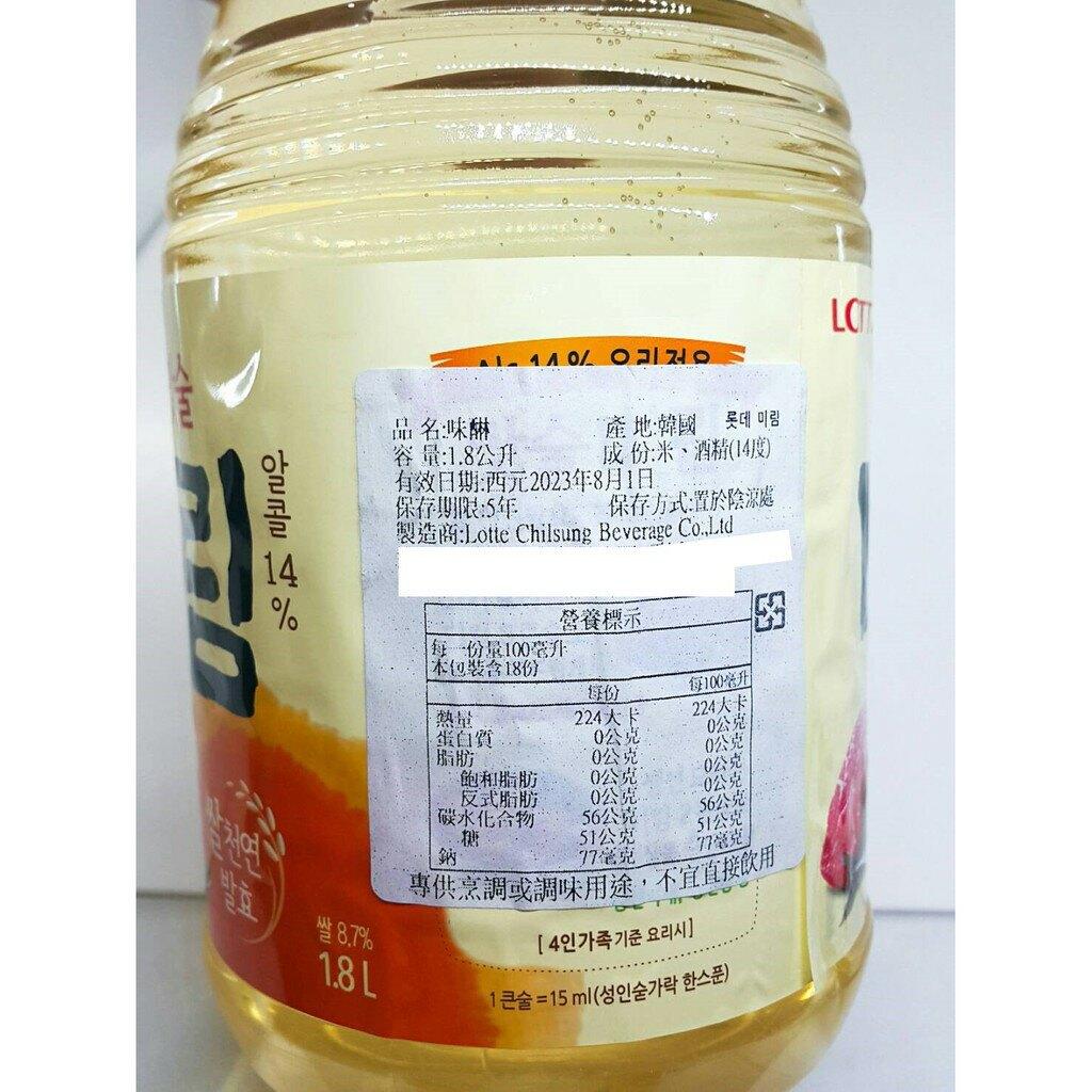 LOTTE 味淋 味霖 味醂 1.8公升