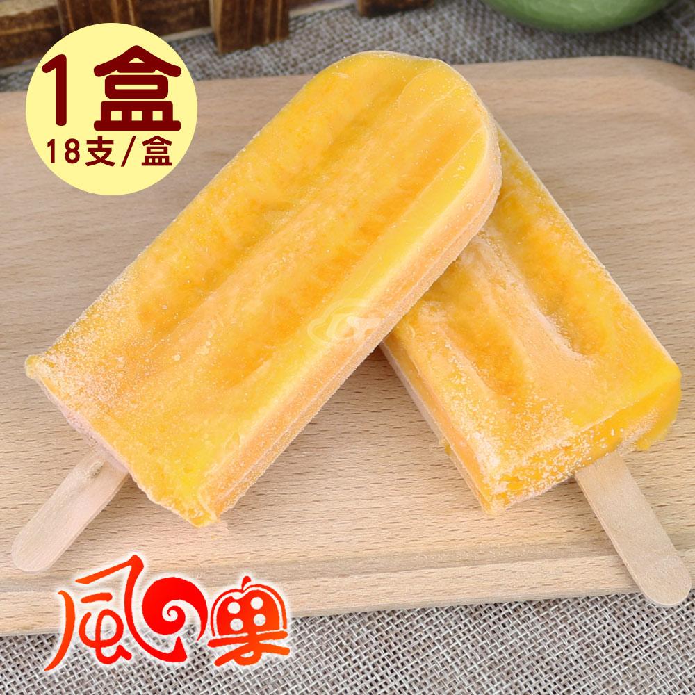 風之果 芒芒人海-100%愛文芒果枝仔冰冰棒(18支/盒)x1盒