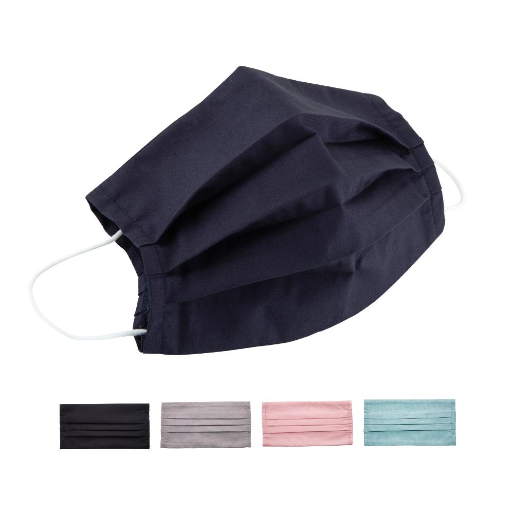 純棉透氣口罩套 親膚舒適 延長口罩壽命 加強防護 台灣製 透氣/可水洗/重複使用 口罩外套 布口罩套 口罩布套 布面口罩 防疫用品