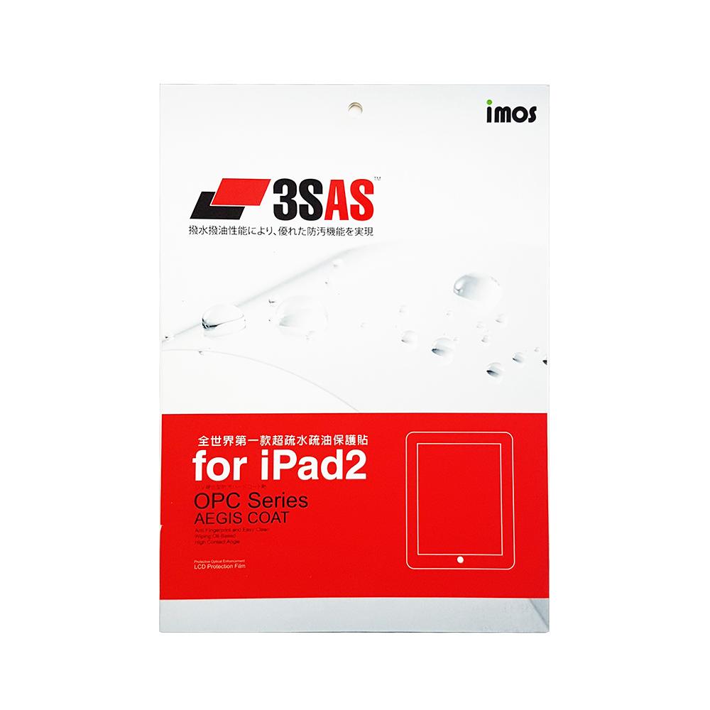 imos 疏水疏油螢幕保護貼 iPad 4/3/2  iPad mini 3/2 Apple 蘋果平板電腦螢幕保護膜 平板螢幕貼 iPad周邊
