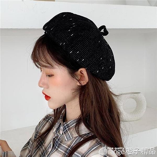 新款貝雷帽女秋冬季韓版日系可愛凹造型復古南瓜百搭蓓蕾帽畫家帽『橙子精品』
