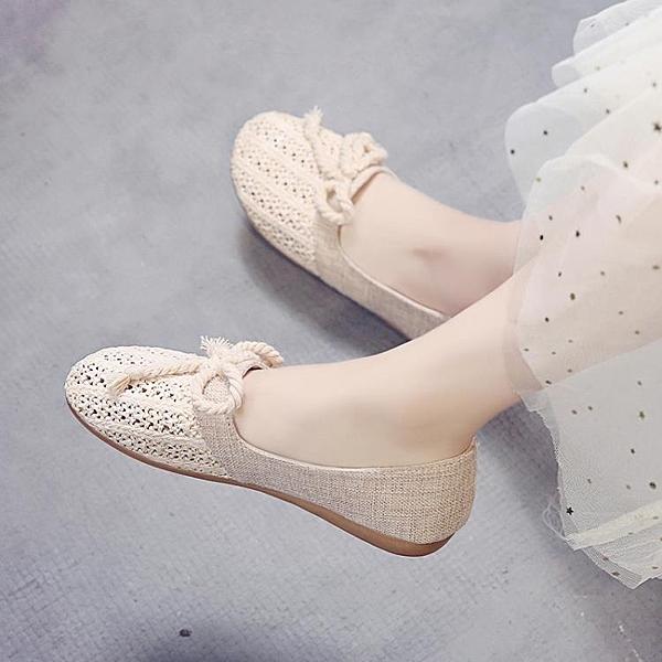 漁夫鞋 夏季韓版學生女一腳蹬懶人透氣鏤空百搭平底豆豆鞋潮鞋 源治良品