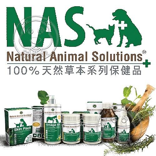 【培菓幸福寵物專營店】NAS《天然草本-Dermal Cream -山羊奶粉400g》