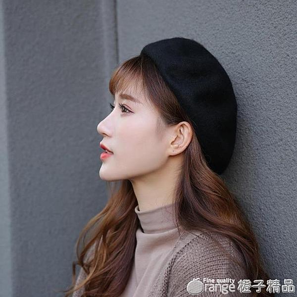 貝雷帽子女甜美可愛時尚秋冬季韓版英倫復古蓓蕾帽百搭日系ins潮『橙子精品』