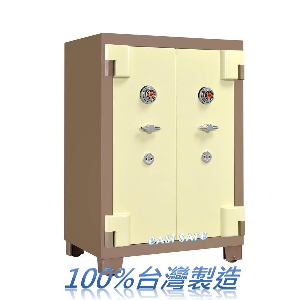 《全國保險箱》AG-3防盜防火金庫-公司保密櫃-銀樓珠寶箱-雙開門轉盤保管箱-大型工廠保險櫃-保管箱 再鎖功能臺製免運