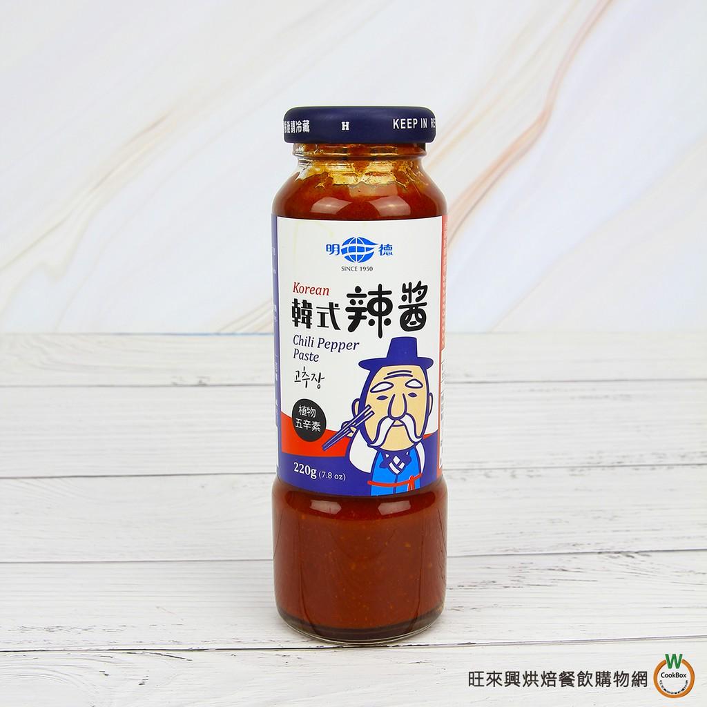 明德 韓式辣醬220g (總重 : 405g) / 罐