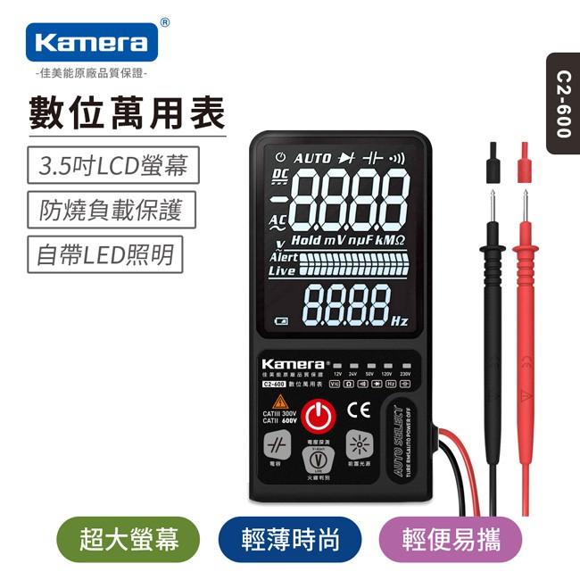 Kamera C2-600 數位萬用表 萬用電表