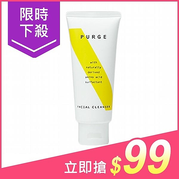 VOW 純粹保濕胺基酸洗面乳(100ml)【小三美日】原價$199