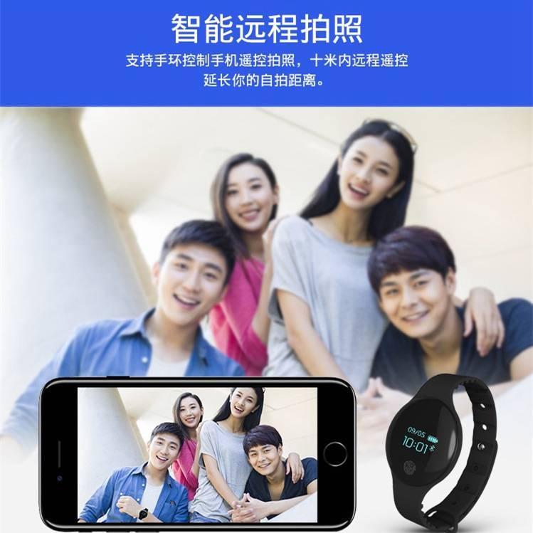 智慧手錶男電子錶女學生簡約韓版時尚潮流青少年防水運動計步手環
