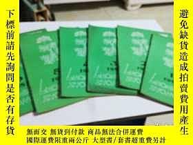 二手書博民逛書店罕見遼寧中醫雜誌1981評1---6Y21339 本編輯部 遼寧