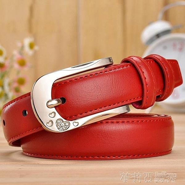 皮帶 女士皮帶針扣細款棕色腰帶裝飾時尚簡約百搭韓國紅色潮流褲帶 茱莉亞