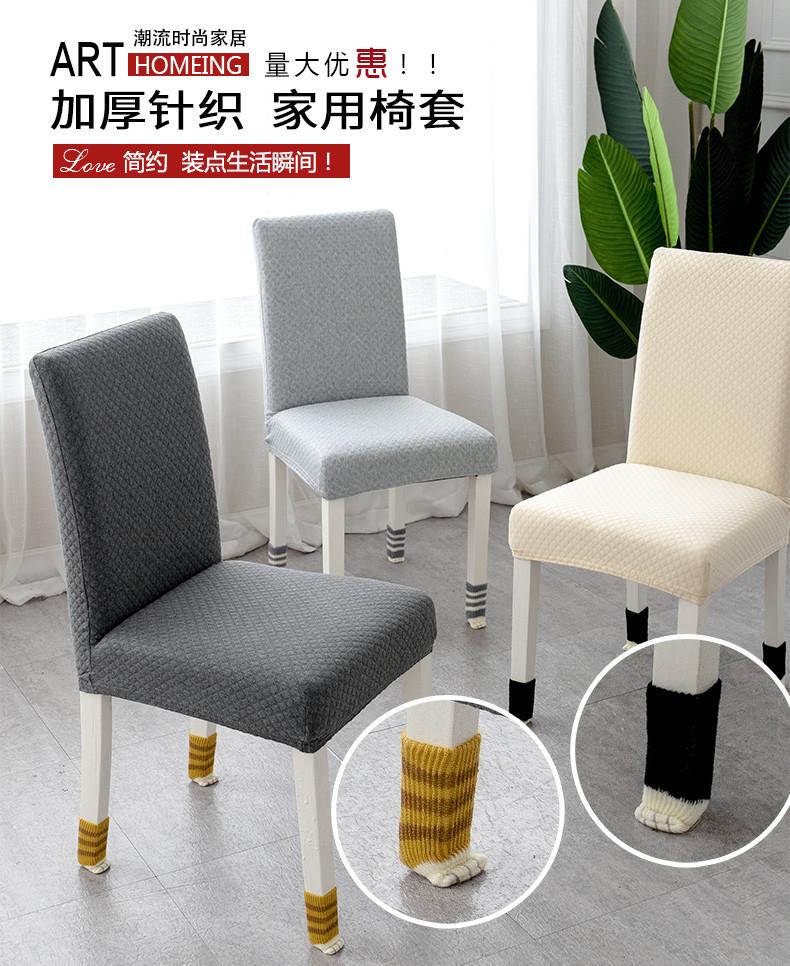 連體彈力餐椅套椅墊家用酒店凳子套簡約餐桌椅子套罩通用座椅套
