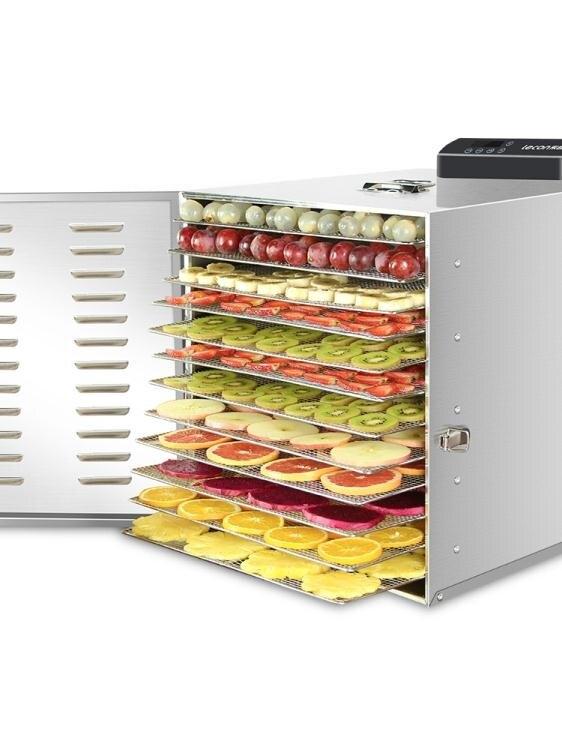 2021搶先款 樂創水果烘乾機 食品家用食物果茶溶豆乾果風乾機脫水機商用小型 ATF 極有家 電壓: 新年狂歡