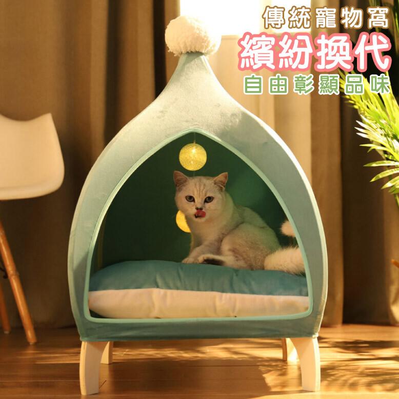 童話風貓狗木架寵物床/貓床/ 狗床