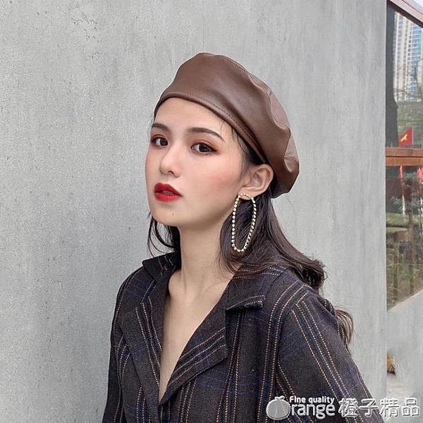 pu皮蓓蕾帽子女夏季薄款韓版潮ins日系夏街頭英倫復古學生貝雷帽『橙子精品』