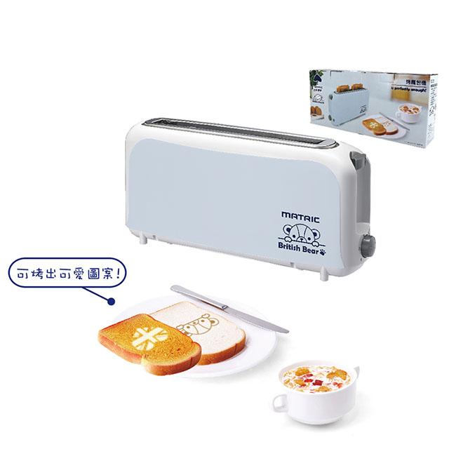 免運 英國熊 烤麵包機 HD-H11
