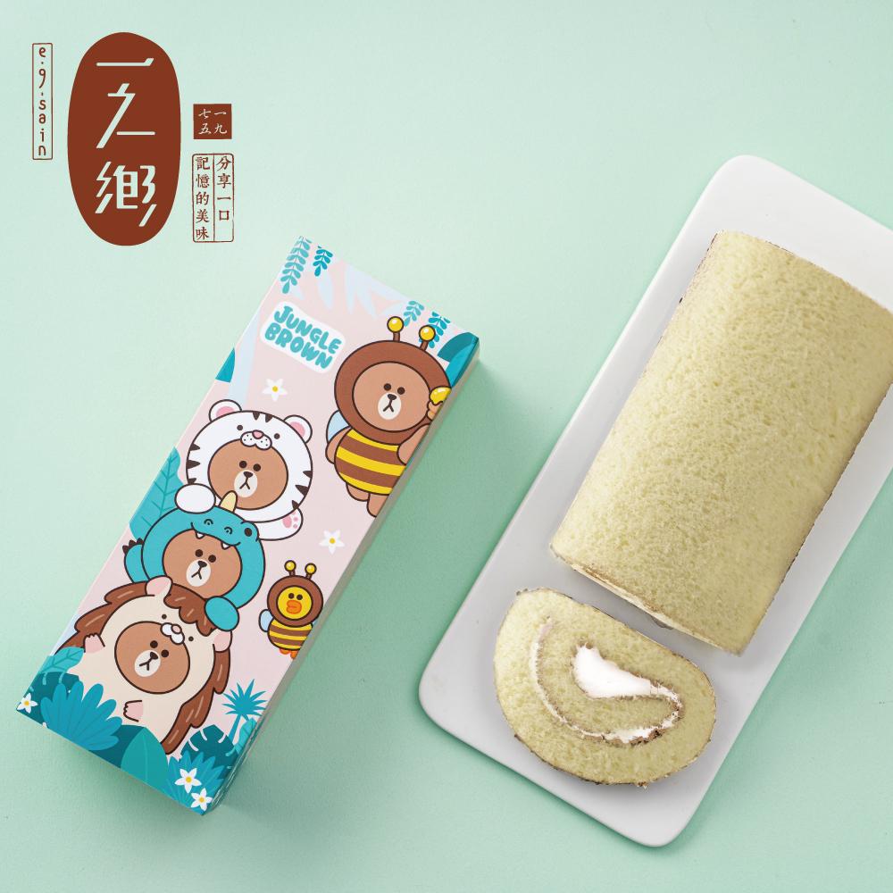 【新品上市】LINE叢林夥伴-蜂蜜檸檬捲