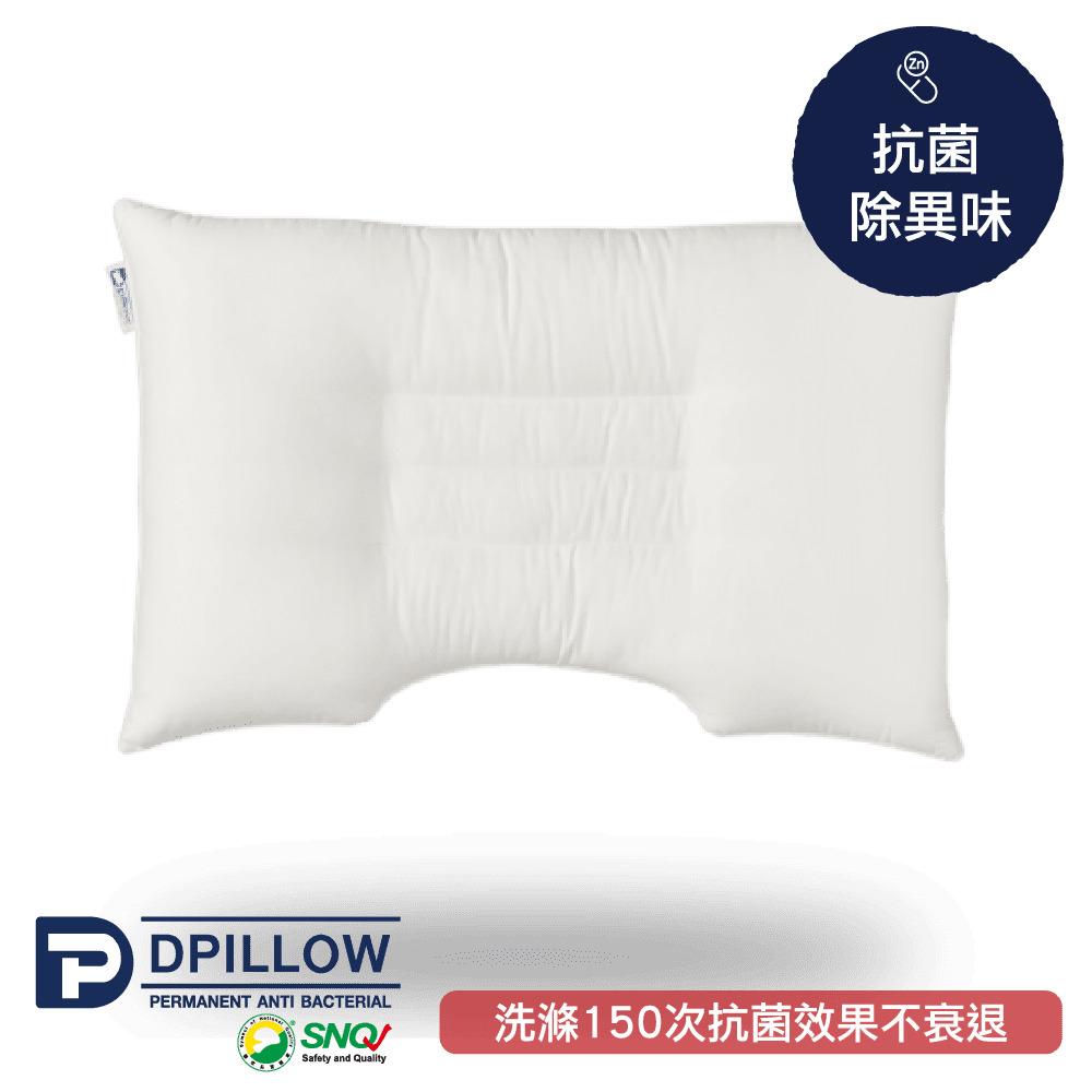 減鼾枕(入門款)  抗菌 除臭