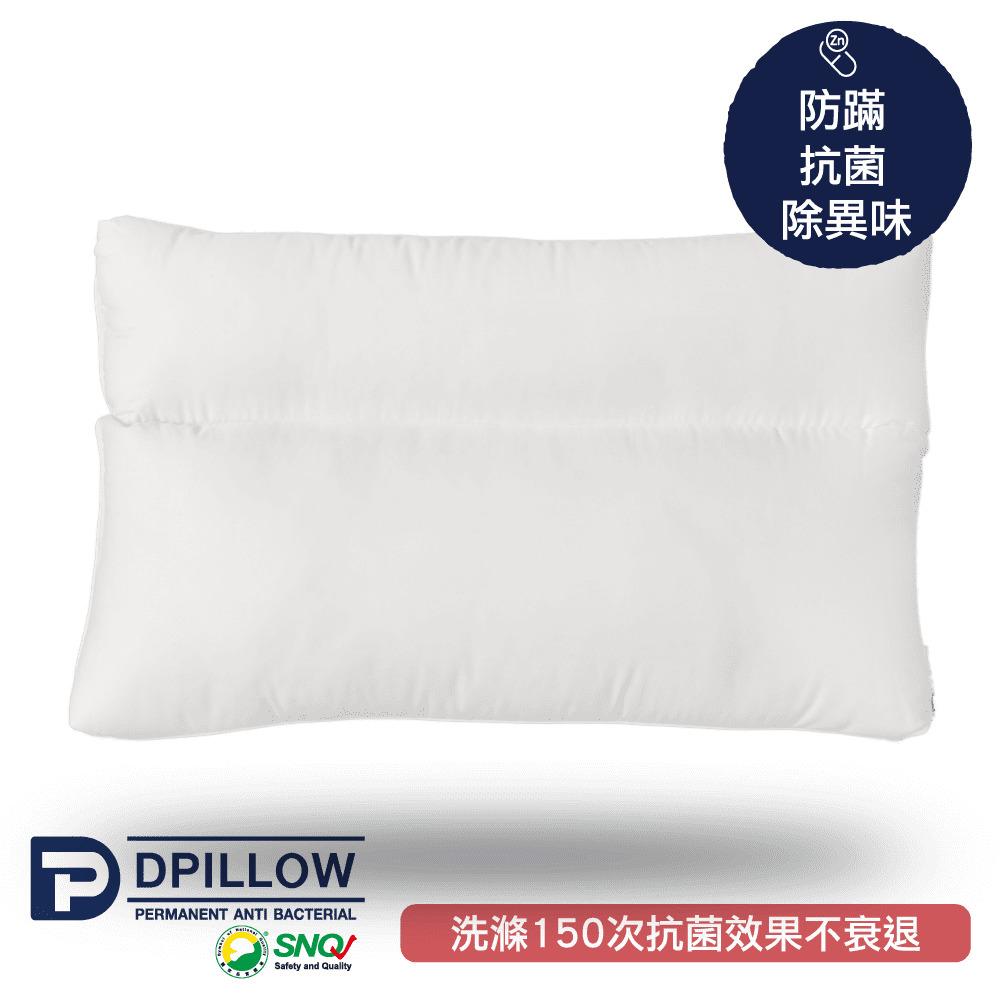 機能枕  抗菌 防蹣 平織滑順
