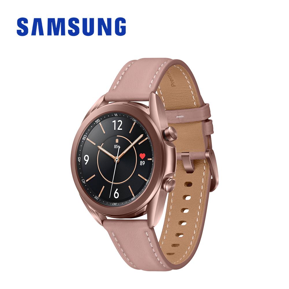 SAMSUNG Galaxy Watch3 41mm (LTE) 星霧金