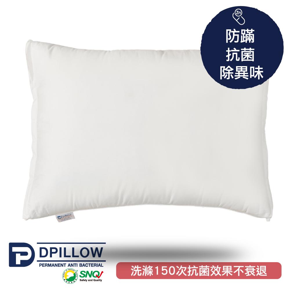 飯店枕  抗菌 防蹣 除臭 平織滑順