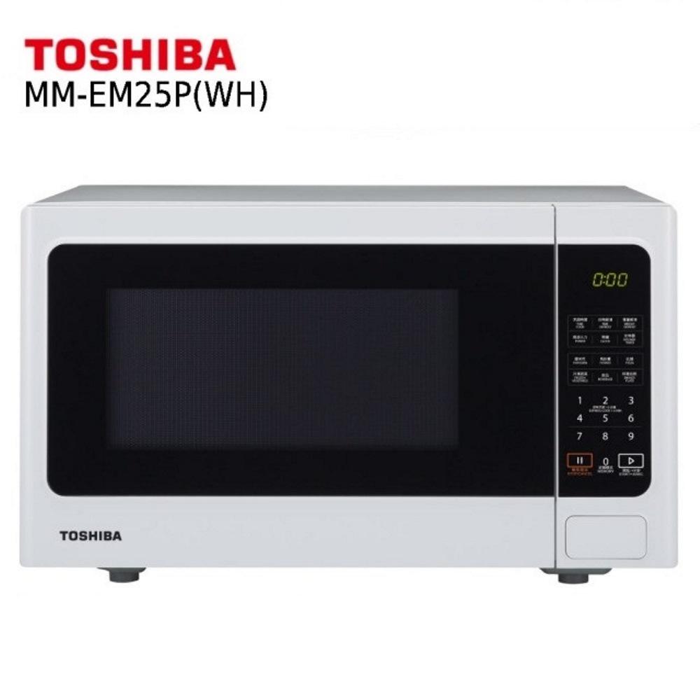 TOSHIBA 東芝 25L 微電腦料理微波爐 MM-EM25P(WH)