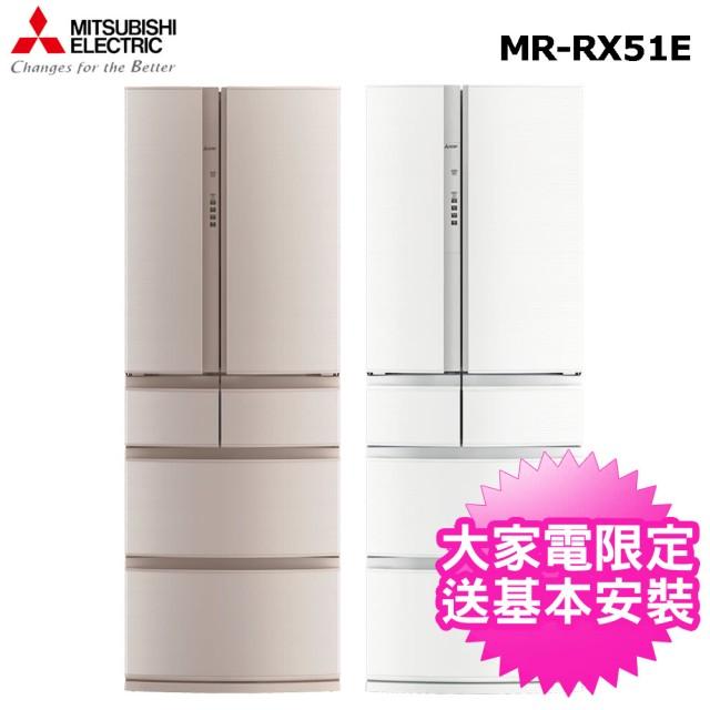 【獨家送DC扇 三菱】513L 一級能效日本原裝變頻六門電冰箱(MR-RX51E)