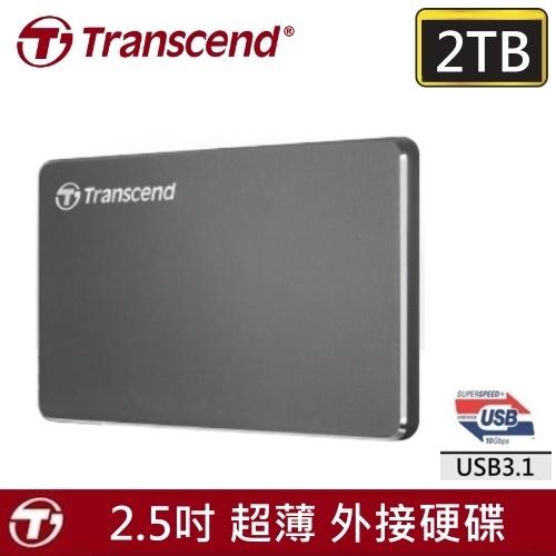 贈硬殼包 創見 2.5吋 2TB 外接硬碟 C3N 行動硬碟 超薄鋁合金