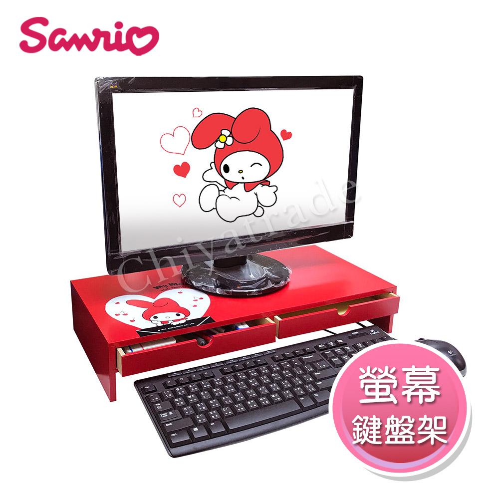 【My Melody】美樂蒂 電腦螢幕架 收納架 鍵盤架 桌上收納52x24x9cm(正版授權台灣製)