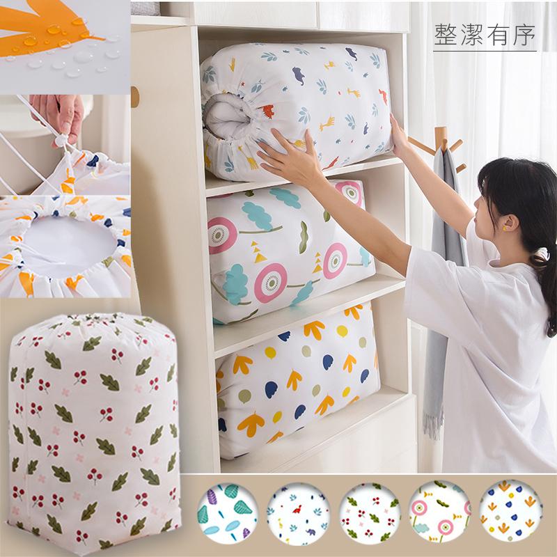 大容量棉被衣物防水束口收納袋