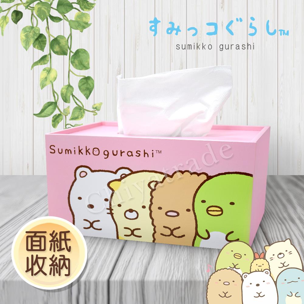 【sumikko gurashi】角落小夥伴 橫式抽拉式 面紙盒 衛生紙盒 收納盒 桌上收納(正版授權)-粉