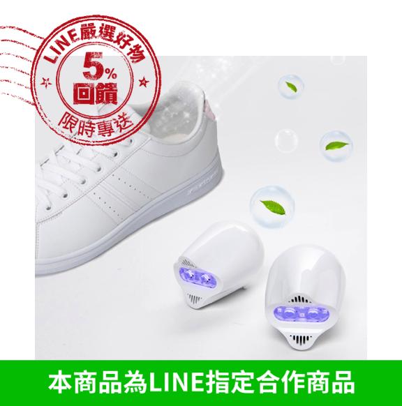 99.%殺菌, 除臭, 抗菌, 乾燥*【SUNWAVE】 韓國製造鞋用LED消毒乾燥機