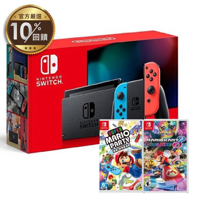 Nintendo Switch 電力加強版紅藍主機 +瑪利歐賽車 8 中文版+超級瑪利歐派對 中文版+螢幕保護貼  【LINE 官方嚴選】