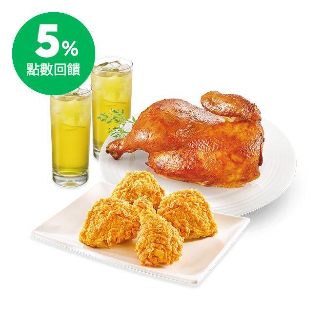 [有禮贈好] 21風味館7822 21香草烤半雞雙人餐即享券