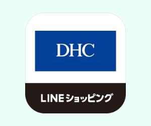 DHCオンラインショップホームアイコン
