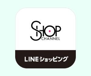 ショップチャンネルホームアイコン