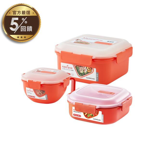 【LOCK&LOCK 樂扣樂扣】可蒸可煮PP微波專用保鮮盒 熱銷3件組 (握把湯碗+蒸籠+三分隔) 【LINE 官方嚴選】
