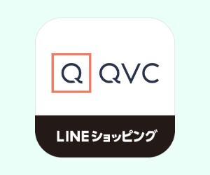 QVCジャパンホームアイコン