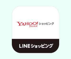 Yahoo! ショッピングホームアイコン