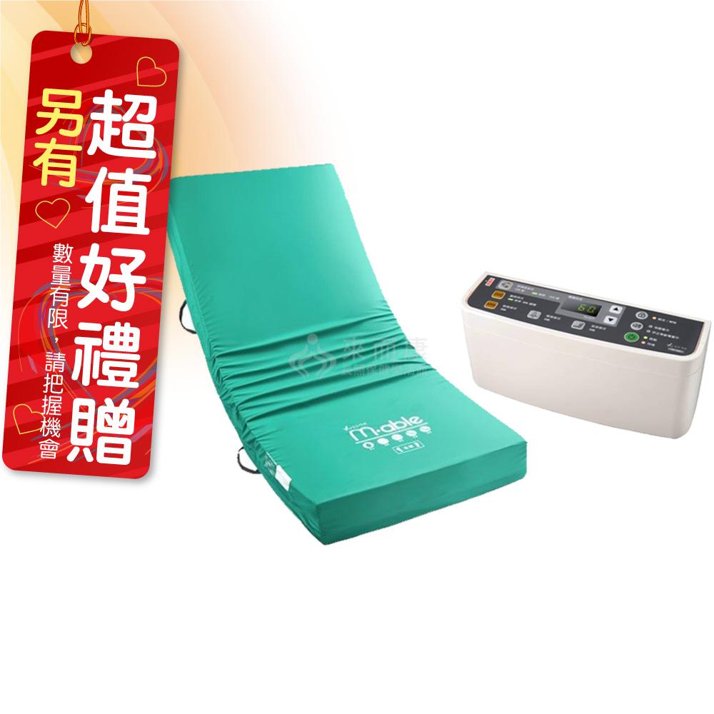來而康 淳碩 交替式壓力氣墊床 TS-70H 4吋三管 氣墊床B款補助 贈 床包中單