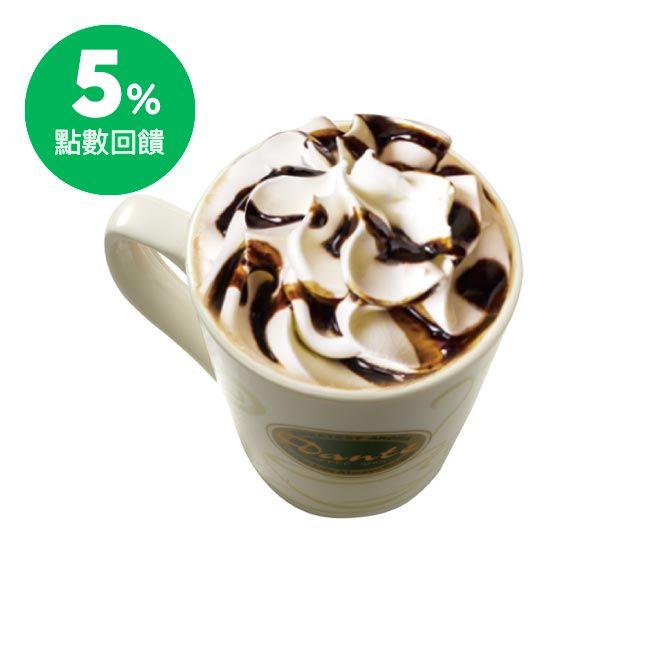 [有禮贈好] 丹堤咖啡 外帶熱摩卡咖啡(M)即享券