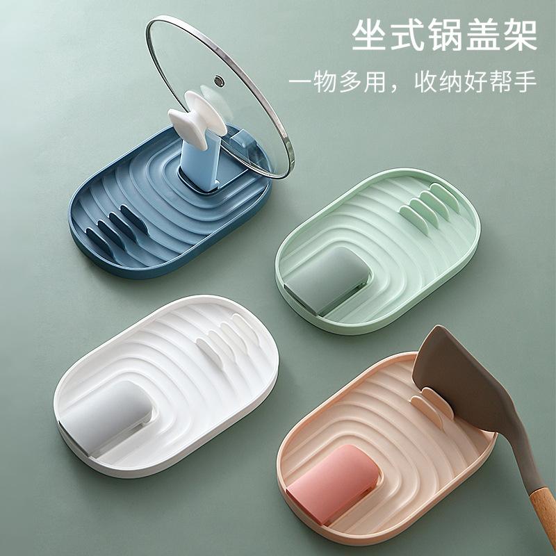 可折疊鍋蓋砧板架 廚房鍋鏟置物架 收納架 (顏色隨機出貨)