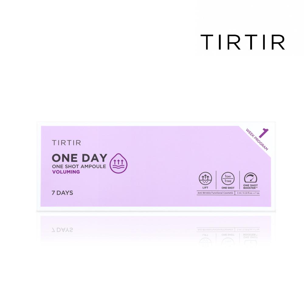 TIRTIR7天集中修護緊緻彈潤安瓶