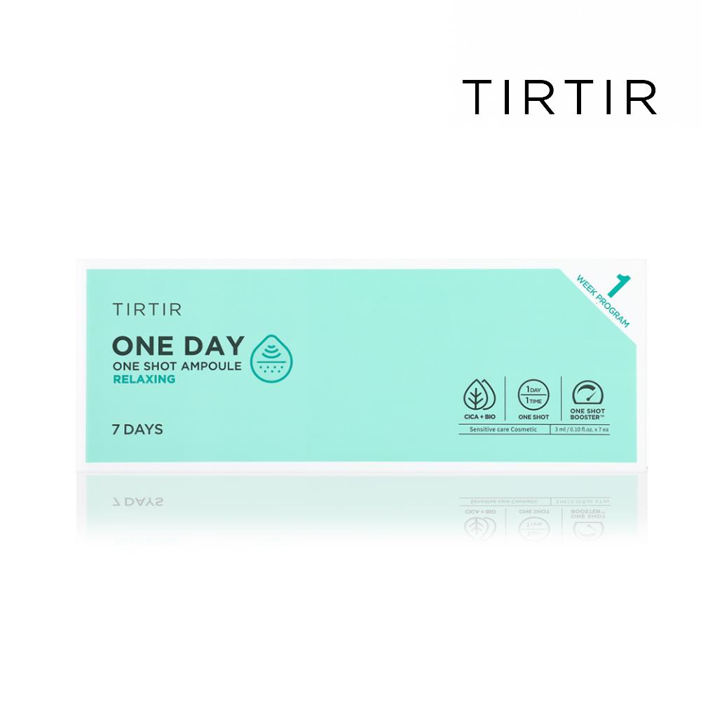 TIRTIR7天集中修護積雪草舒緩安瓶(積雪草萃取物81%)