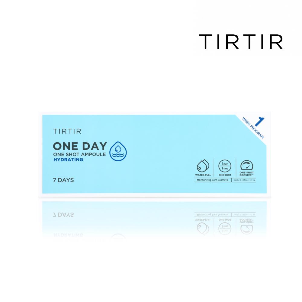 TIRTIR7天集中修護保濕安瓶(肌膚深層保濕鎖水)