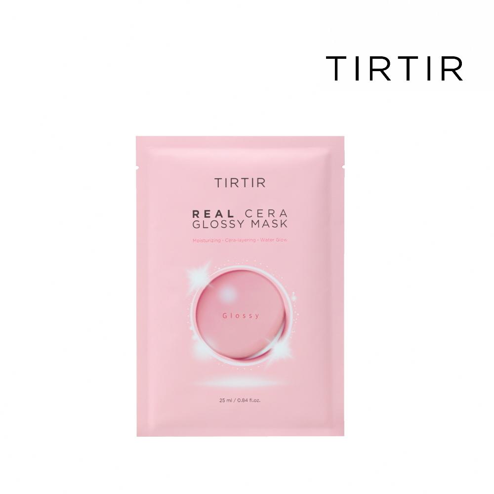 TIRTIR 水潤光高保濕補水面膜