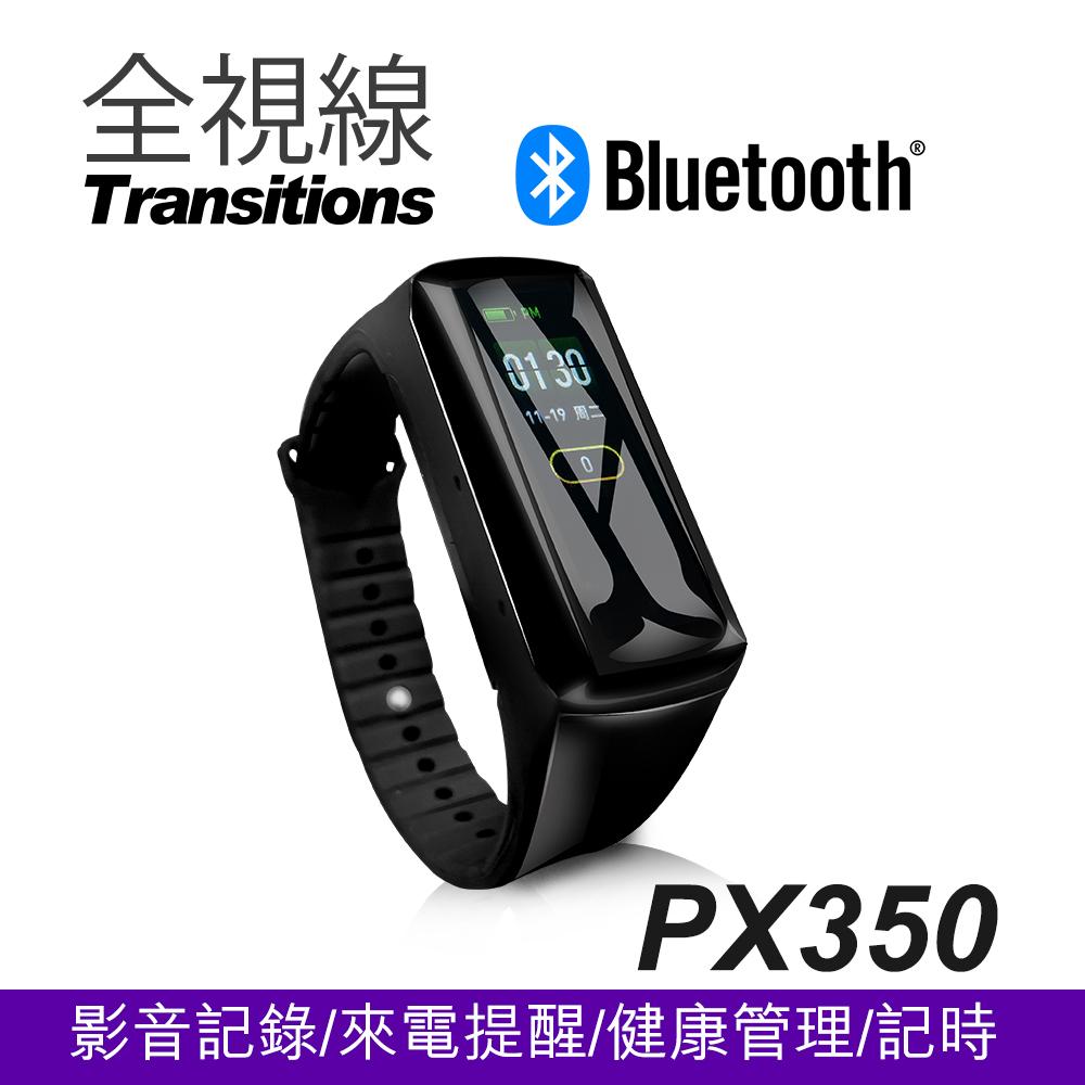 加贈32G卡-全視線 PX350 藍芽智慧型FULL HD 1080P 攝影手環